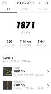 建築デザイン マラソン 走行距離