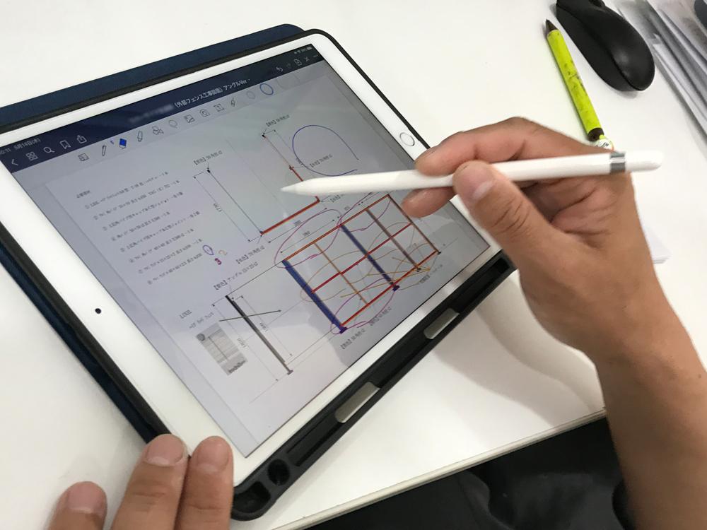 設計デザイン事務所 タブレット活用
